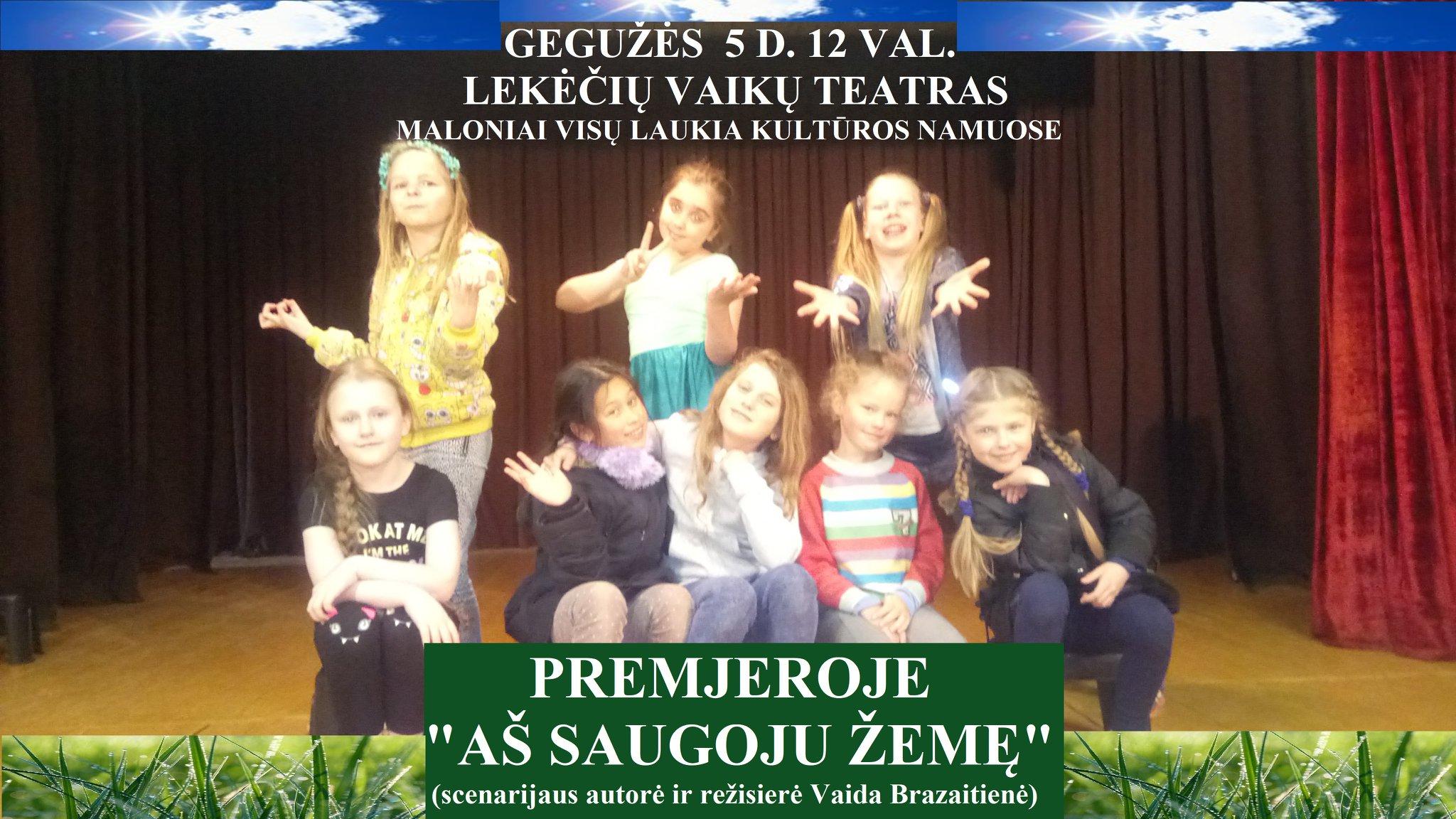 Vaik-teatro-premjeros-skelbimas.jpg